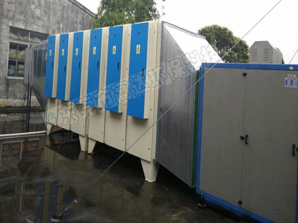 志高空调包装印刷分厂废气处理项目