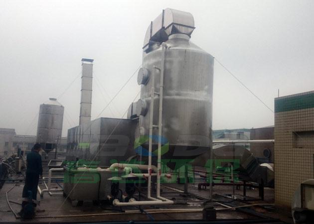 香精厂废气改造工程