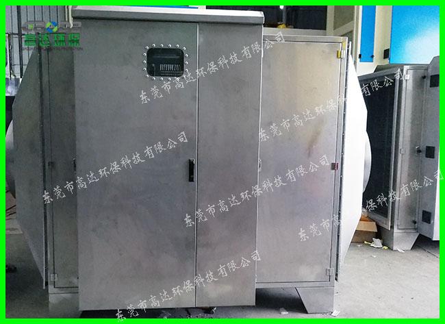 光催化有机废气净化器(制药厂、印刷废气处理)