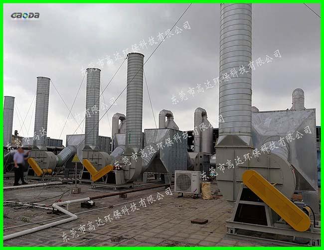 长安模具厂喷涂废气处理初期工程完工