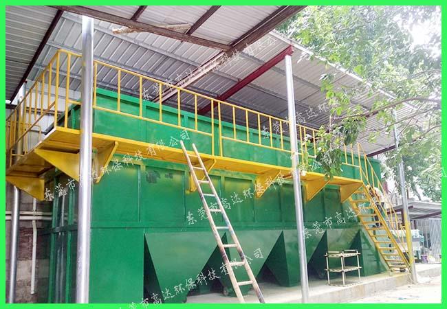 研磨废水一体化处理设备设备
